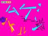 Scratch80218748