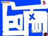 Scratch86145192