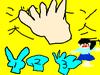 Scratch95793696
