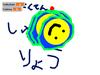 Scratch115264180