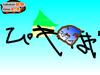 Scratch138005988