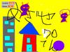 Scratch139296990