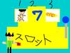 Scratch142517734