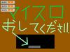 Scratch142517876