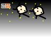 Scratch147529077