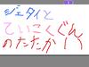 Scratch156027569
