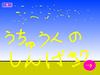 Scratch156027592