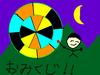 Scratch165368061