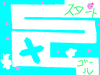 Scratch182081548