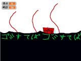 Scratch194893646