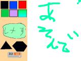 Scratch201351487