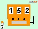 Scratch205712266