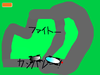 Scratch214020605