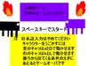 Scratch225986899