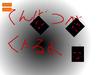 Scratch255373879