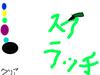 Scratch278169305