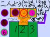 Scratch281301071