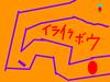 Scratch291334565