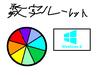 Scratch295516580